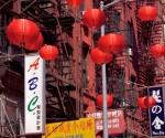 Wijken van New York: Chinatown