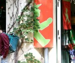 Winkelgebieden in Berlijn: Hackeschen Hofe